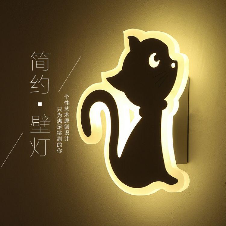 北欧猫咪卡通小夜灯过道灯个性客房床头壁灯儿童卧室书房简约壁灯
