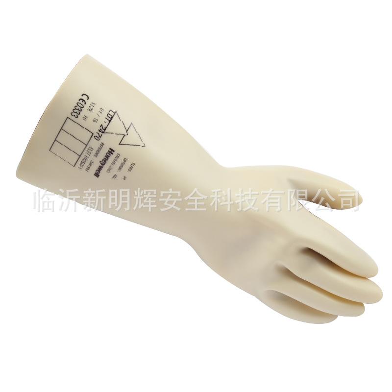 霍尼韦尔2091903进口电工绝缘手套乳胶2.5KV电工防护手套