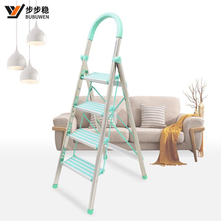 步步稳防滑家用不锈钢梯子 D型多功能梯子人字梯厂家