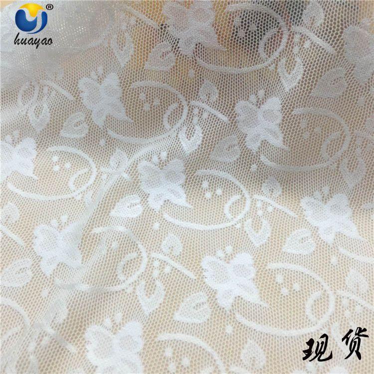 亏本甩卖 锦氨蝴蝶网 适用于 高档时装面料 连衣裙布料
