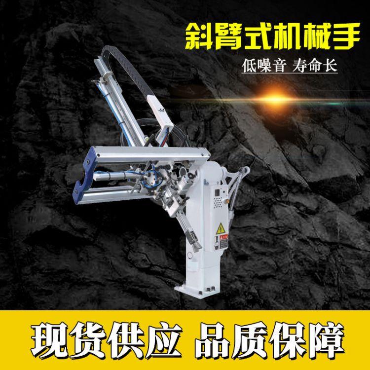 侧取式机械手 单臂式机械手 冲压机械手精度高性能稳定 厂家直销