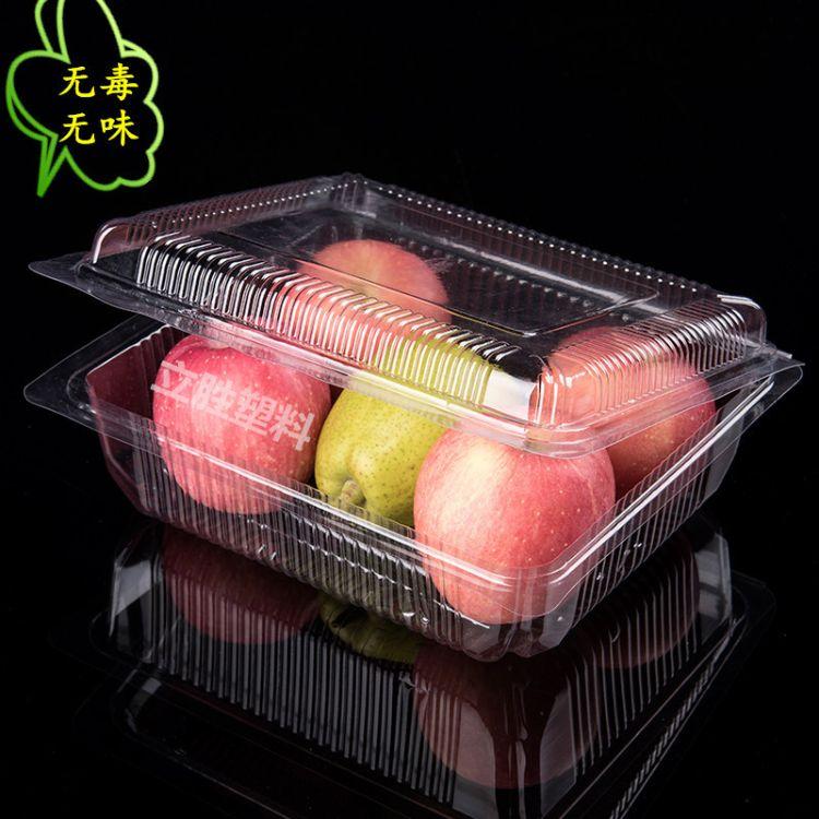 水果包装盒 厂家批发一次性水果盒
