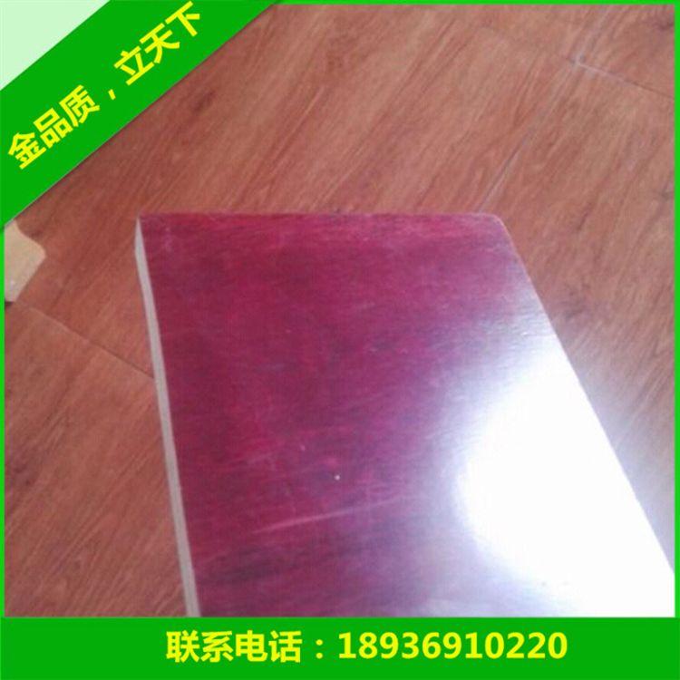 厂家直销建筑工地木模板酚胶镜面板小红板