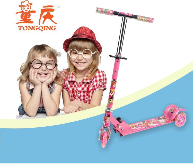 童庆小滑板车 儿童三轮蛙式踏板车 厂家直销 国际CE认证