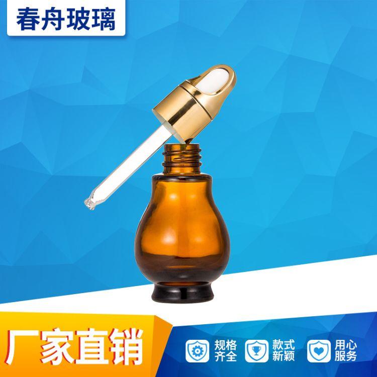 现货30ml茶色葫芦瓶配花篮盖胶头滴管多色可选可加工定制量大价优