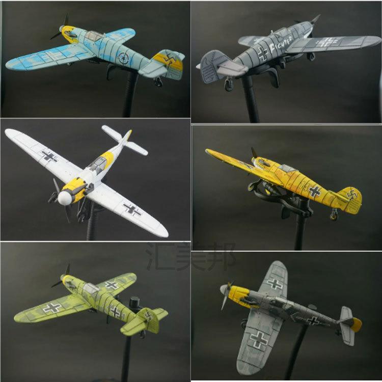 二战德国BF109战斗机拼装军事飞机模型玩具 仿真益智DIY玩具收藏