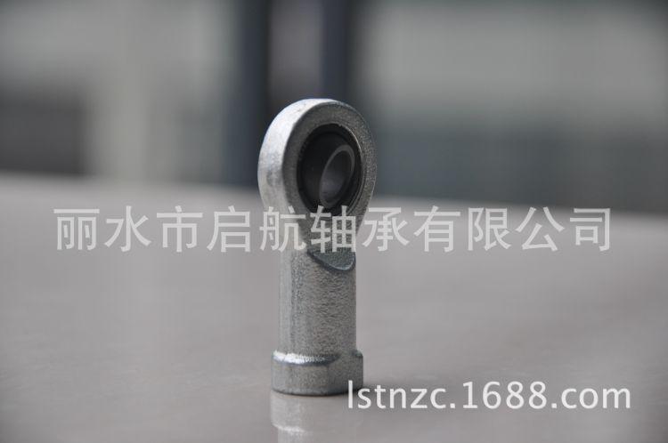 【厂家直销】内螺纹组装自润滑SI70ES工程机械杆端关节轴承