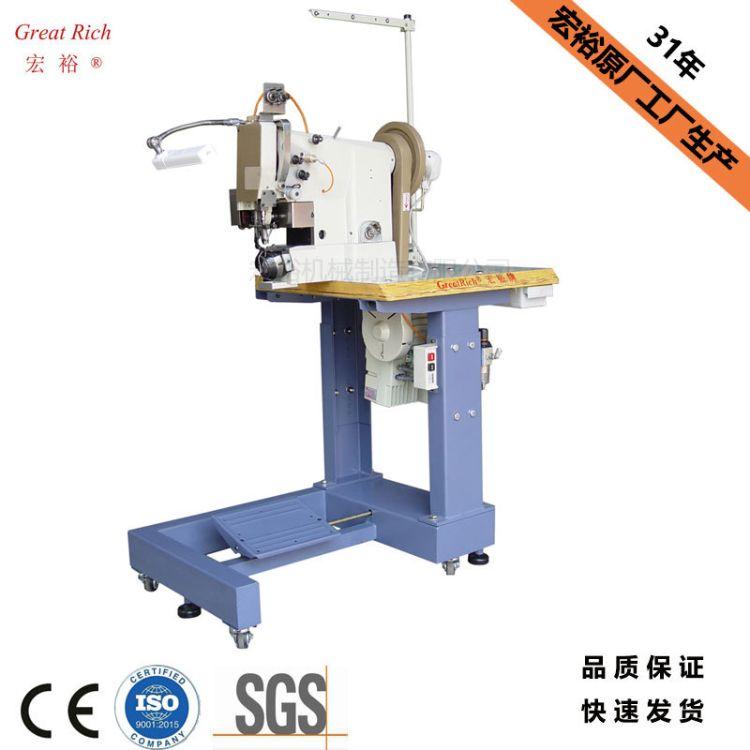 GR-208宏裕装饰线缝纫机鞋机 特种缝纫机