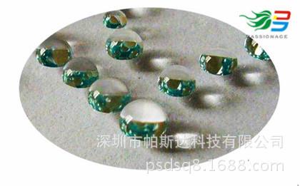 玻璃自洁防指纹油 自洁抗污涂料 水性抗指纹油