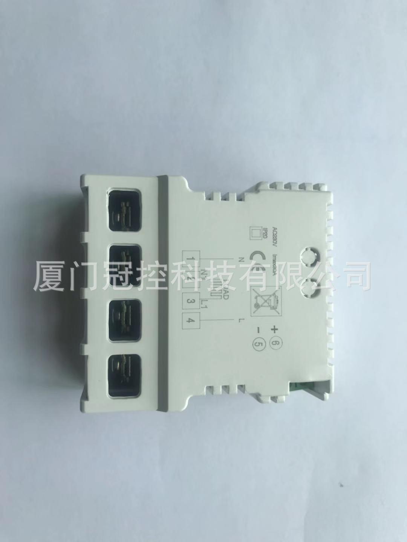 电采暖扩展模块 30A功率模块 电采暖功率模块