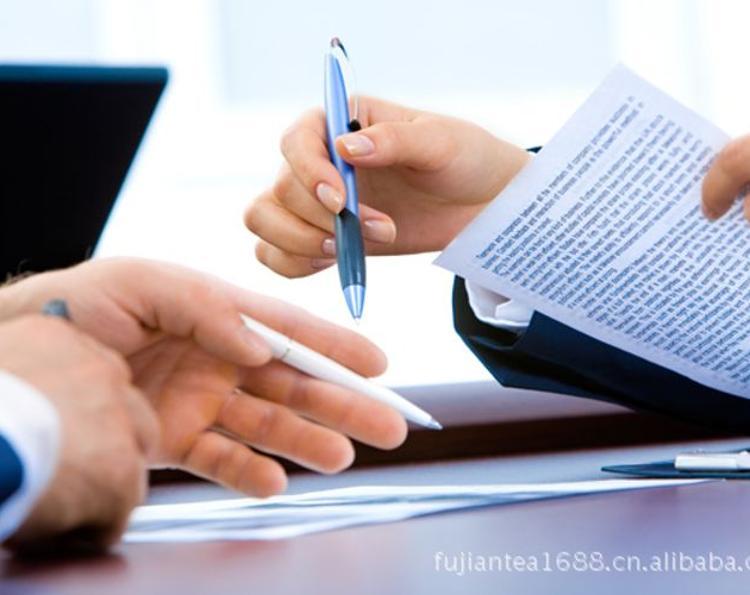 国际质量管理体系认证咨询服务