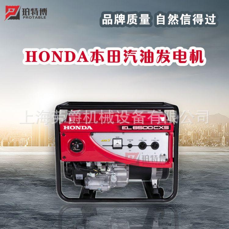 原装本田3kw汽油发电机家用220V单相3千瓦小型便携式发电机3000W