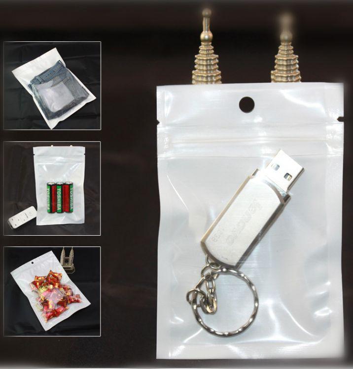 电子产品自封袋 半透明数据线包装袋 防潮电子产品密封袋