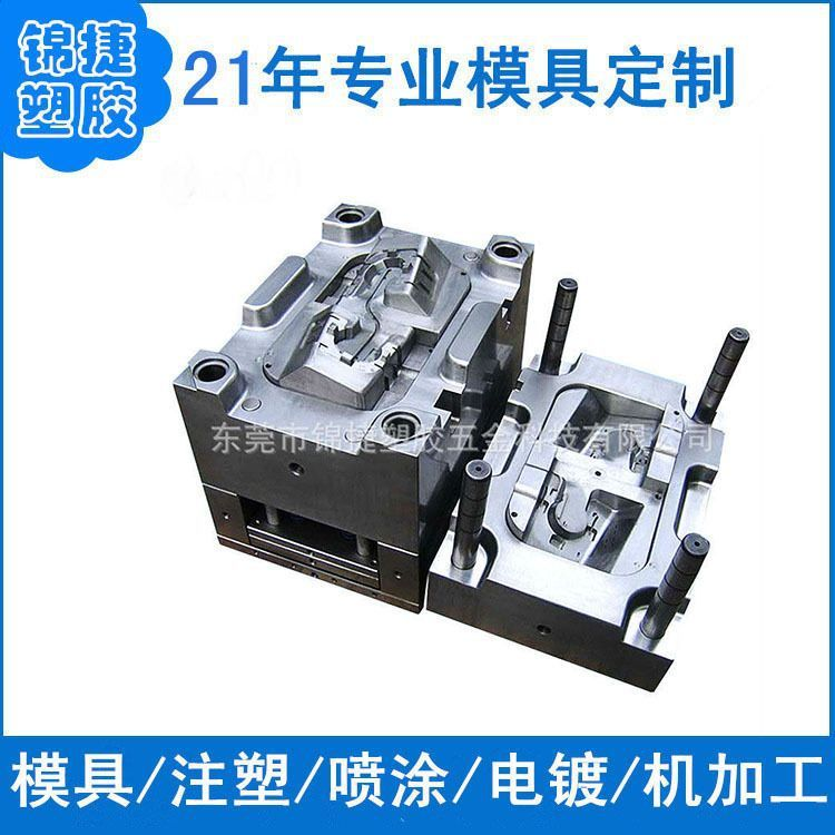 东莞深圳制造电工电气电动工具外壳塑胶模具 电动工具外壳加工