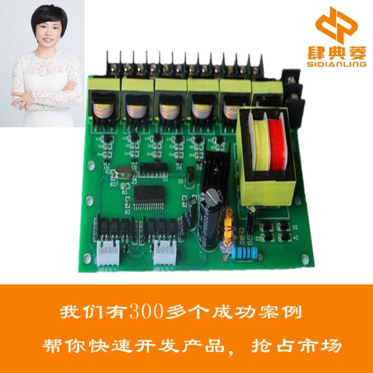 电流控制板设计开发生产 电热水器控制器开发 电阻焊机控制板定制