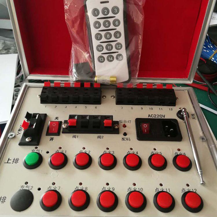 多功能4、6、8、12管皇家电子礼炮控制器、电子礼宾花遥控器