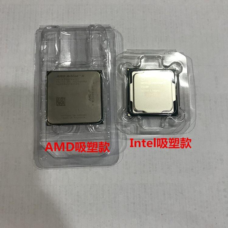 工厂直销 CPU塑料保护壳适应Intel,AMD散片,全新透明材料, 坚固