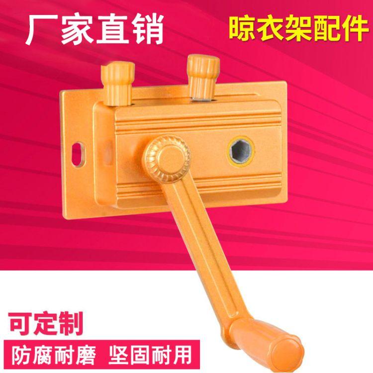 富阁尔双孔大方手摇器 厂家供应凉衣架动滑轮手摇器
