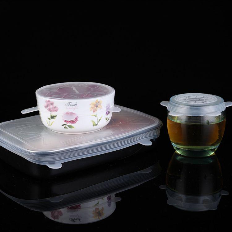 厂家直销多功能保鲜盖 食品密封硅胶碗盖 水果蔬菜6件套保鲜盖