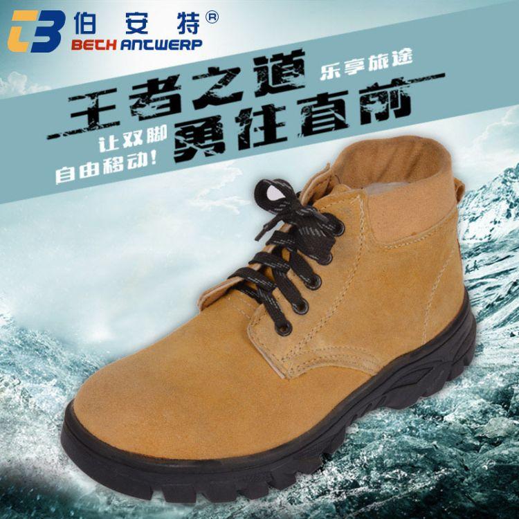 【厂家直销】劳保鞋男真皮钢包头安全防护鞋防砸防刺穿耐磨夏季