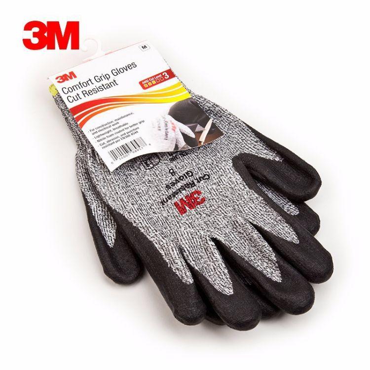 3M 舒适型防滑耐磨手套 防割型 L3 L 手套(WX300942421)