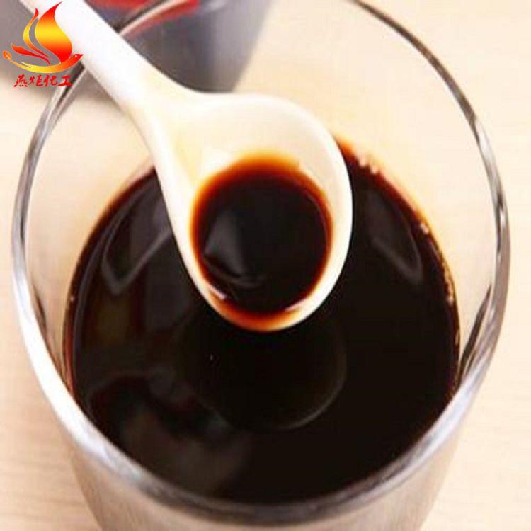 厂家焦糖色素食用水溶性食品级焦糖色素批发 天然着色直销