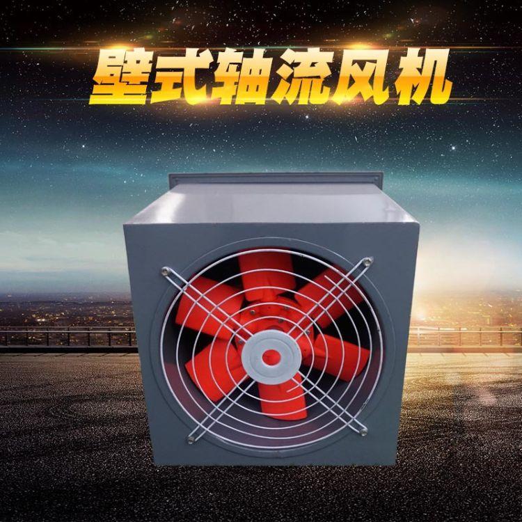 加工定制方形壁式轴流风机 防爆2.5-4P通风机 低噪音消防管道风机