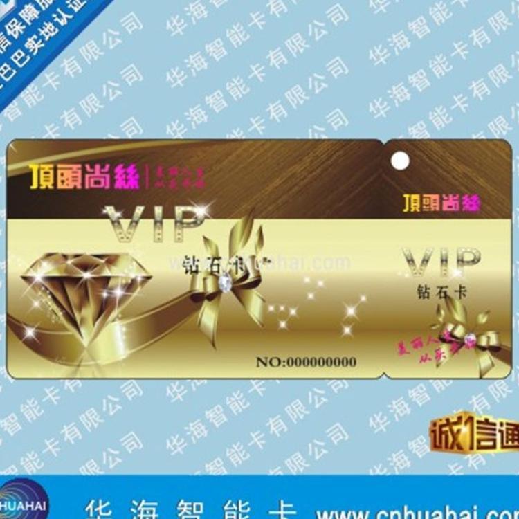 热销供应 PVC大小卡 条码大小卡 现成模具直接下单
