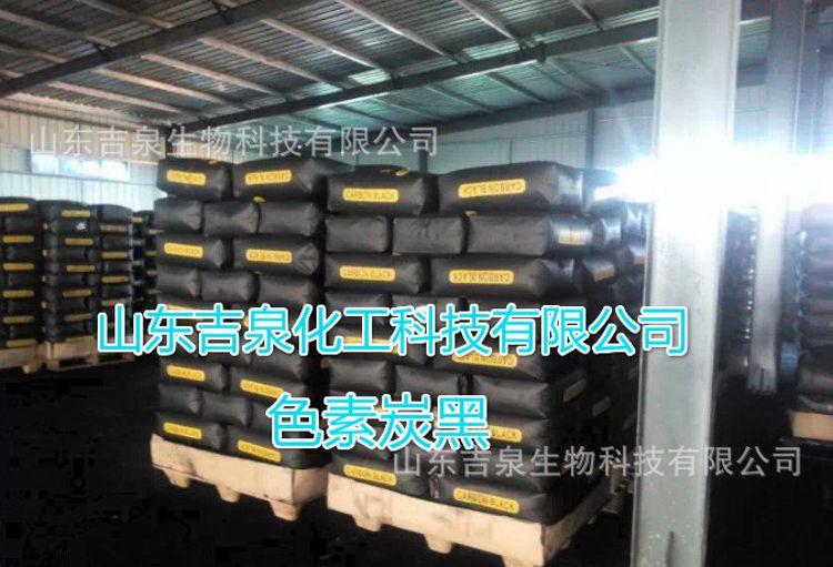 碳黑N234高耐磨 加工性能好 炭黑N234 环保碳黑 黑度好