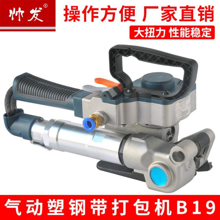 供应气动塑钢带打包机 PET塑钢带捆扎机