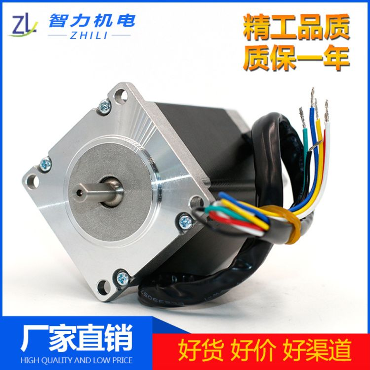 深圳雷赛同款57两相混合式步进电机马达转矩2.8/112MM全新厂家直销