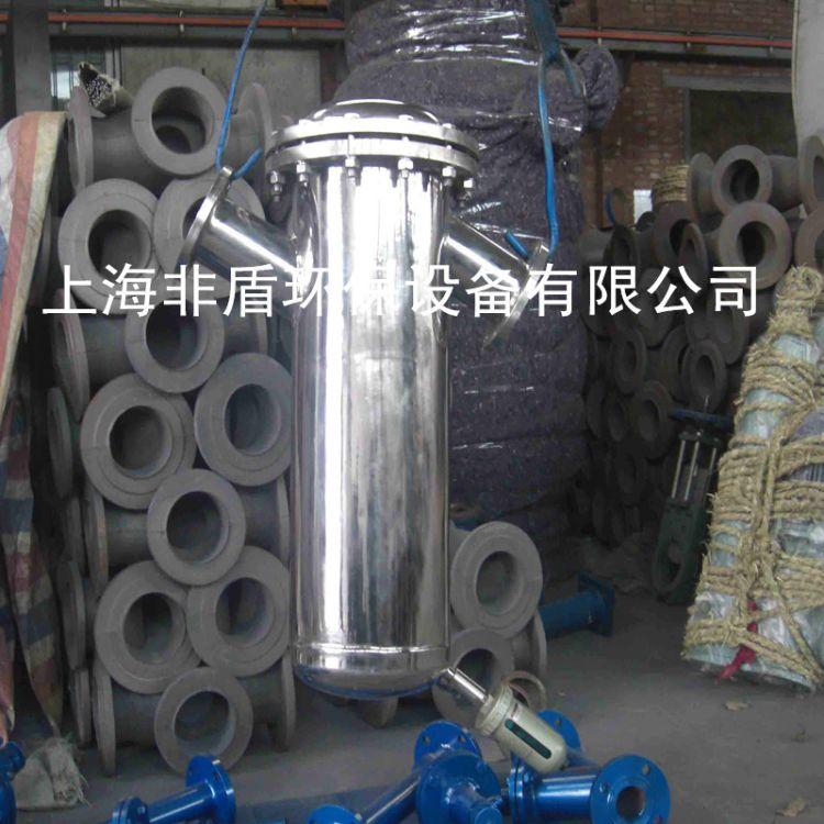 气液分离器/汽水分离器蒸汽脱水器/沼气脱水器/气水分离器