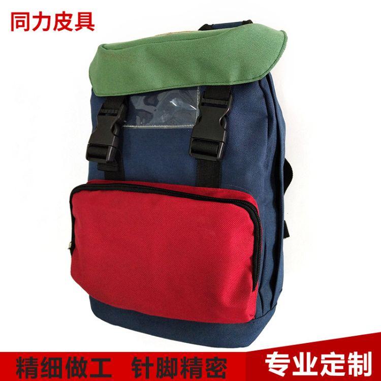 厂家定制 幼儿园双肩包 学生书包 牛津布背袋