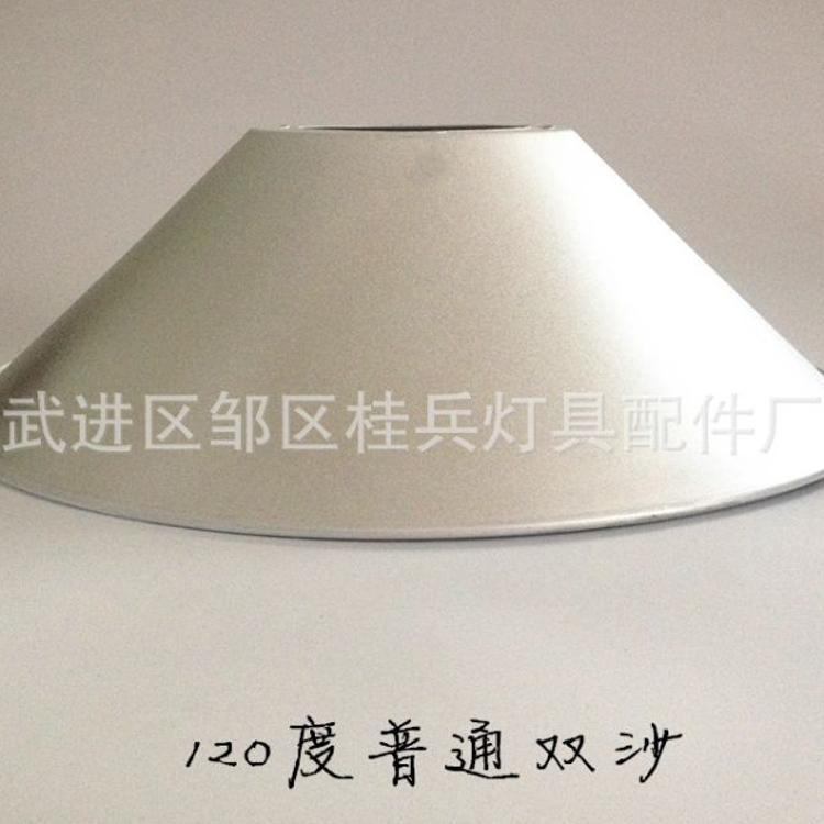 厂家批发 120度LED工矿灯灯罩 大功率集成厂房灯罩
