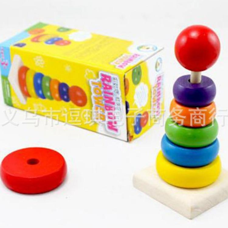 七色彩虹塔叠叠乐套圈环宝宝启蒙益智早教玩具