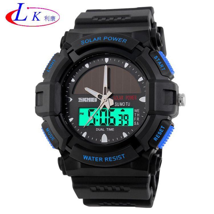 时尚个性太阳能手表双显防水野外运动男手表时尚学生腕表电子表