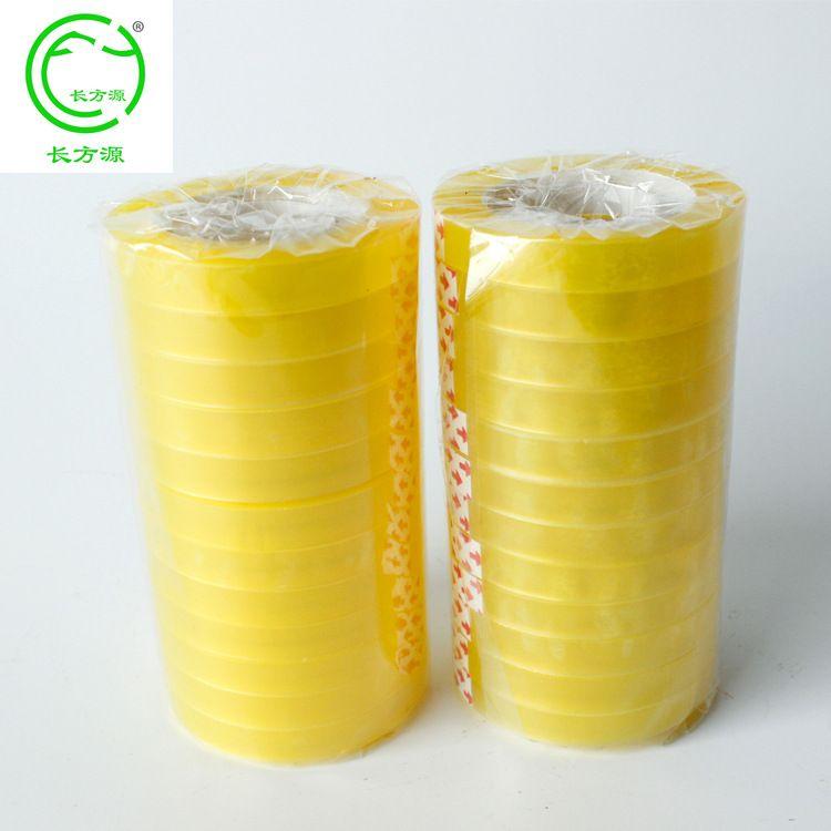 长方源 厂家批发透明文具胶带 办公透明小胶带12个/条 宽10mm 欢迎购买 价格实惠
