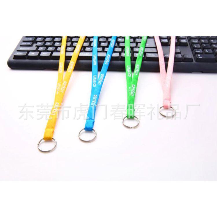 春晖   多功能简约彩色尼龙塑料挂绳  尼龙手机吊绳生产定制