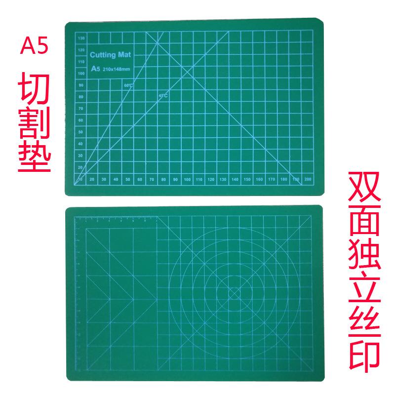 切割板 A5刻字版 割纸专用割字版三芯双面丝印  质量保障