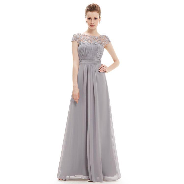 2018优雅气质大码晚礼服结婚新娘敬酒服蕾丝修身长款晚装