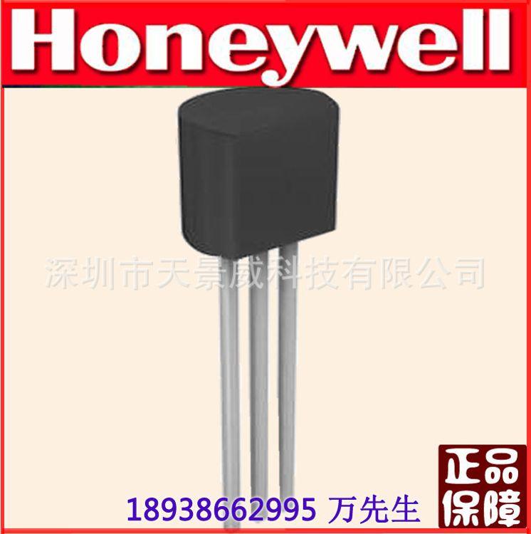 SS460P 霍尔效应传感器 无刷直流电机霍尔元件 HONEYWELL原装