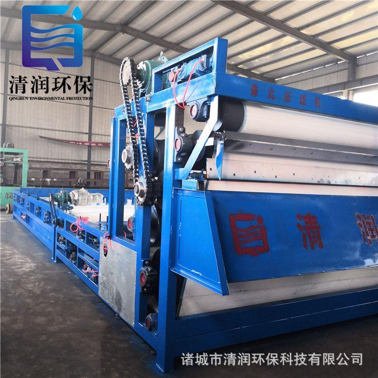 供应污水处理设备 带式污泥脱水机 污泥脱水浓缩机 带式压滤机