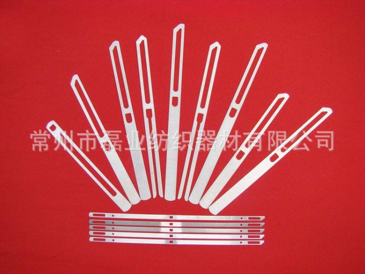 供应停经片机械及行业设备纺织设备和器材280*330*型