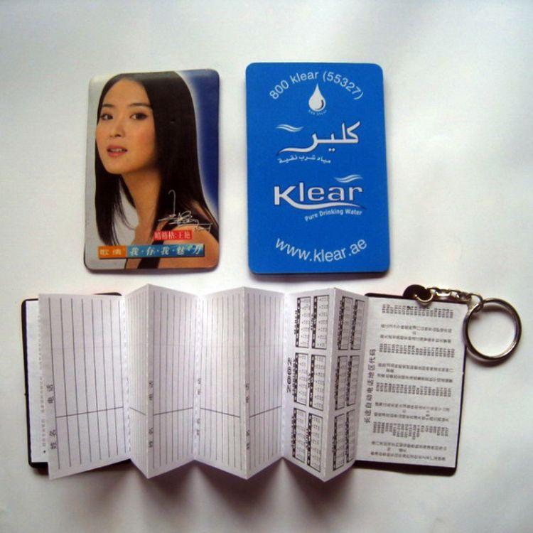 磁性便携电话本 对吸磁性宣传册 磁性电话本 多页宣传册 价格便宜