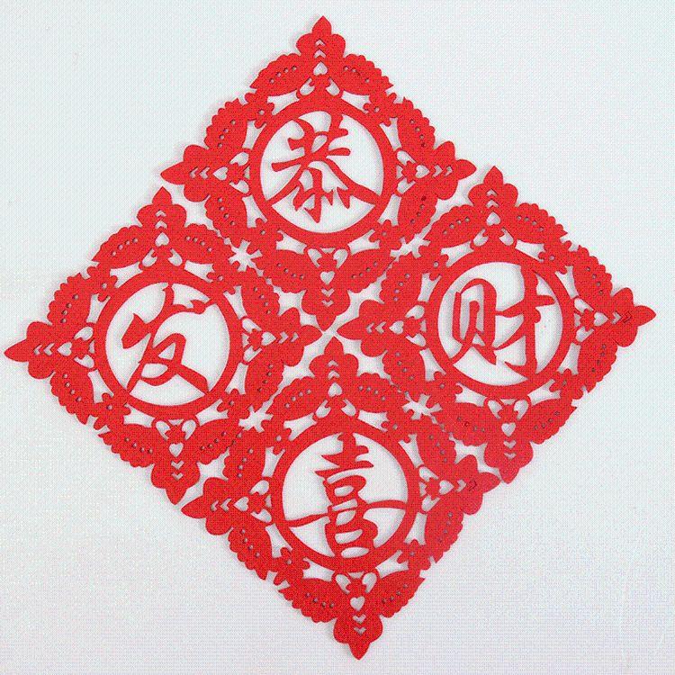 福字毛毡隔热垫 家用喜庆隔热杯垫春节镂空毛毡杯垫