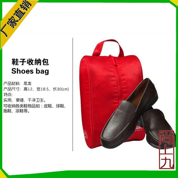 深圳供应大红色鞋子收纳袋 便携式户外旅行家用鞋袋  量大从优