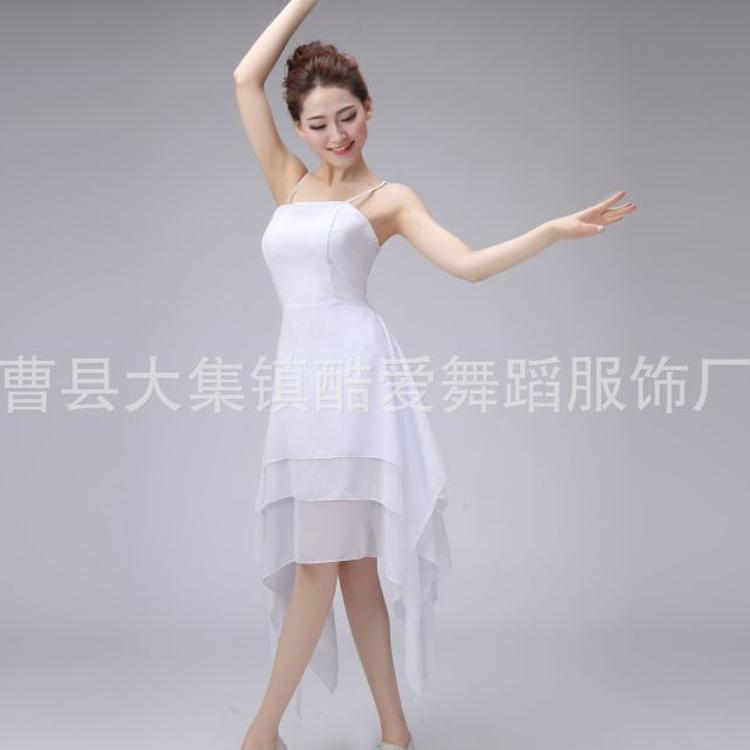 新款成人白色舞蹈演出服装现代芭蕾舞裙飘逸现代舞表演服装特价