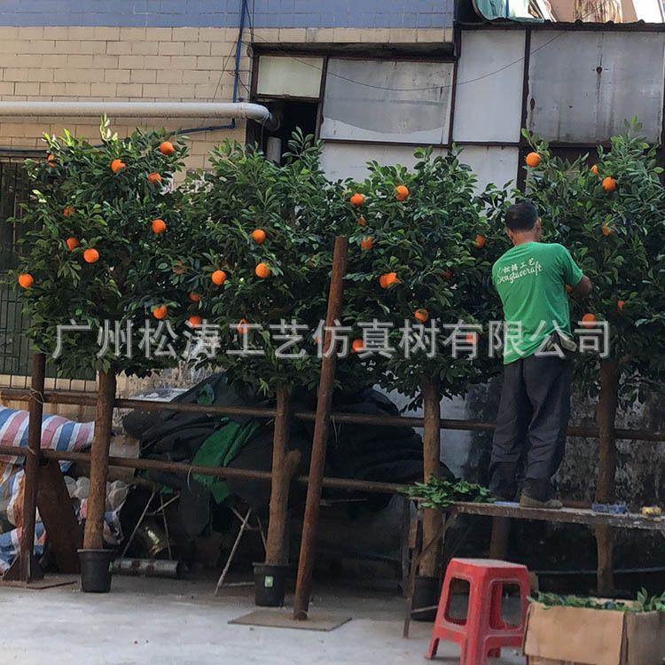 广州仿真果树厂家仿真桔树人造苹果树批发装饰假橘子树盆栽价格