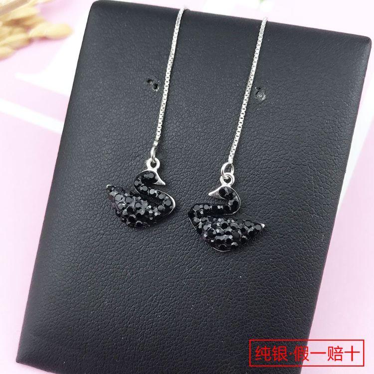韩国黑天鹅耳线个性锆石耳饰耳坠925银质感时尚百搭源头厂家