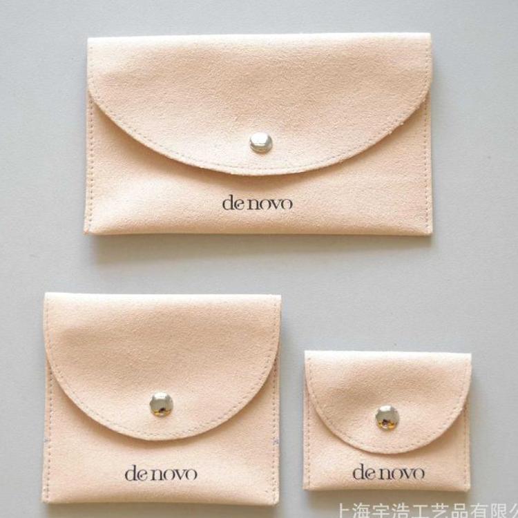 厂家定做麂皮纽扣翻盖饰品首饰包